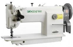 Õmblusmasin ZOJE ZJ0628