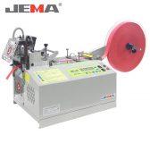 Paela tükeldamismasin JEMA JM-110H
